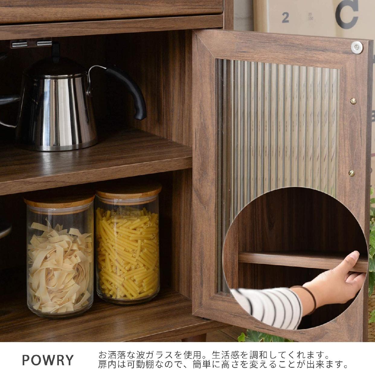 POWRY(ポーリー)レンジ台 ブラウン PW120-60Lの商品画像5