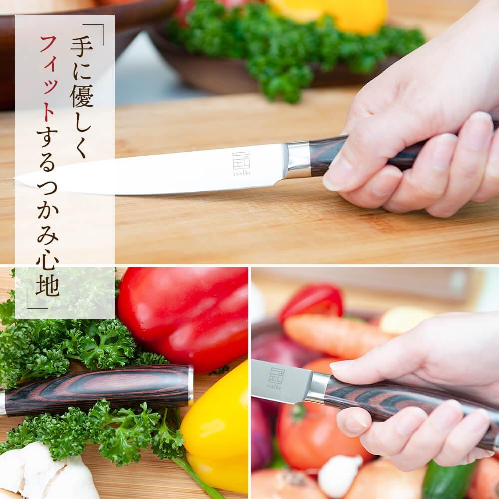 ISSIKI(いっしき) Cutlery ペティナイフ ステンレス 120mmの商品画像10