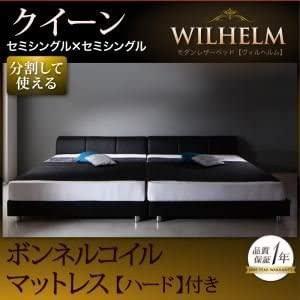 e-バザール(イーバザール) レザーベッド WILHELM マットレス付きの商品画像
