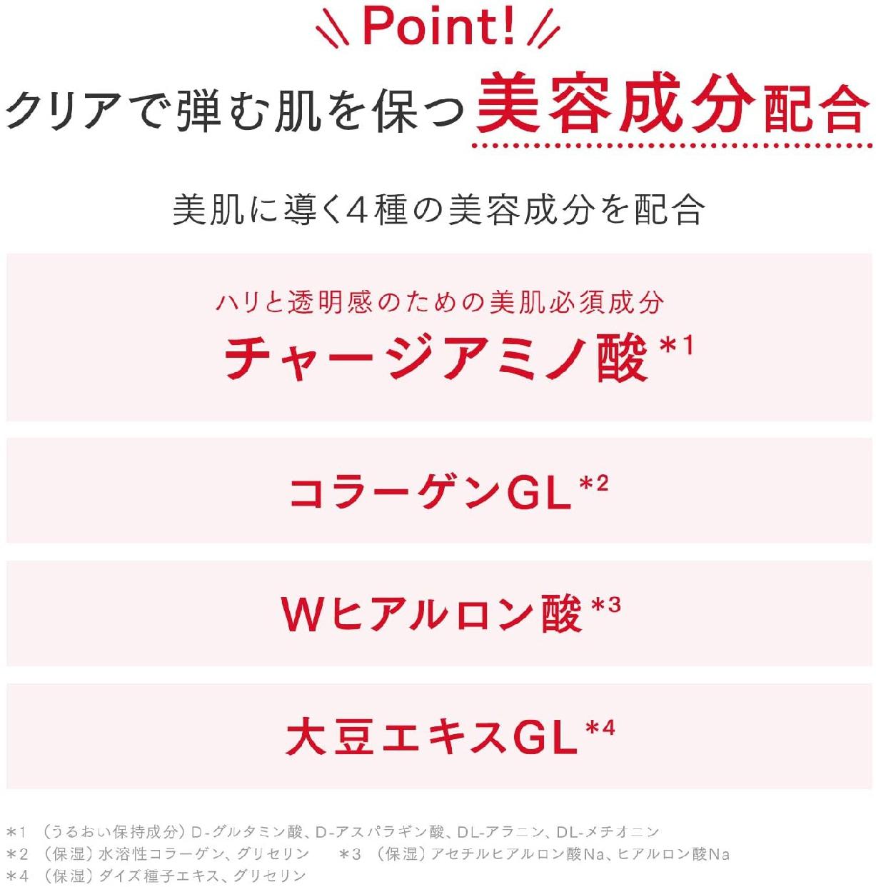 AQUALABEL(アクアレーベル) スペシャルジェルクリームA (モイスト)の商品画像10