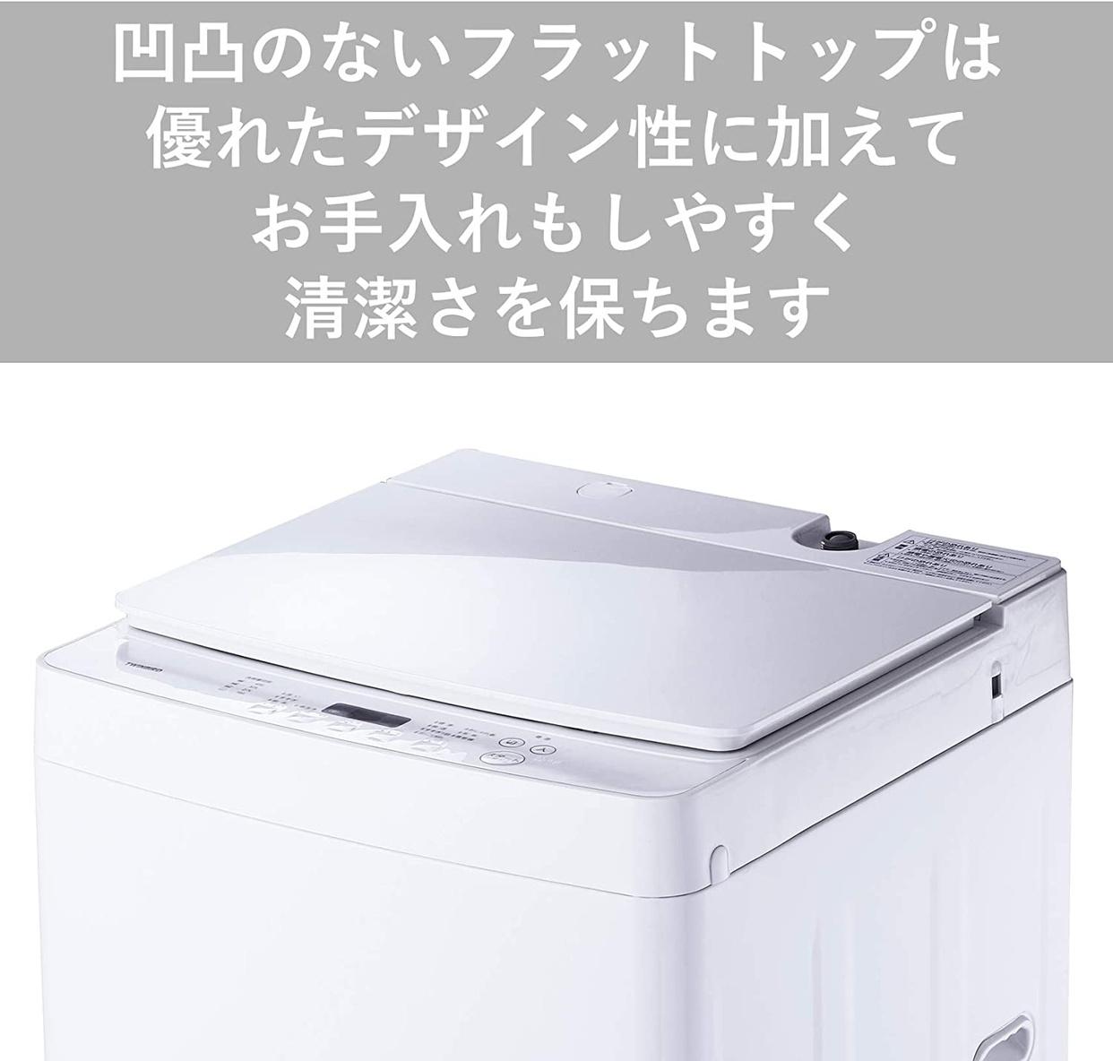 TWINBIRD(ツインバード) 全自動洗濯機 KWM-EC55Wの商品画像4