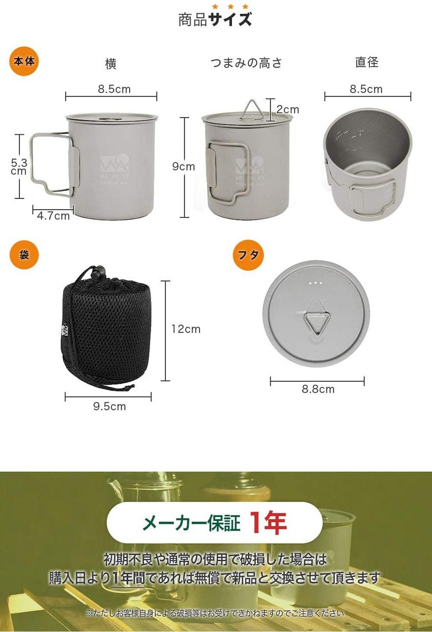 WAQ(ワック) チタンマグの商品画像6