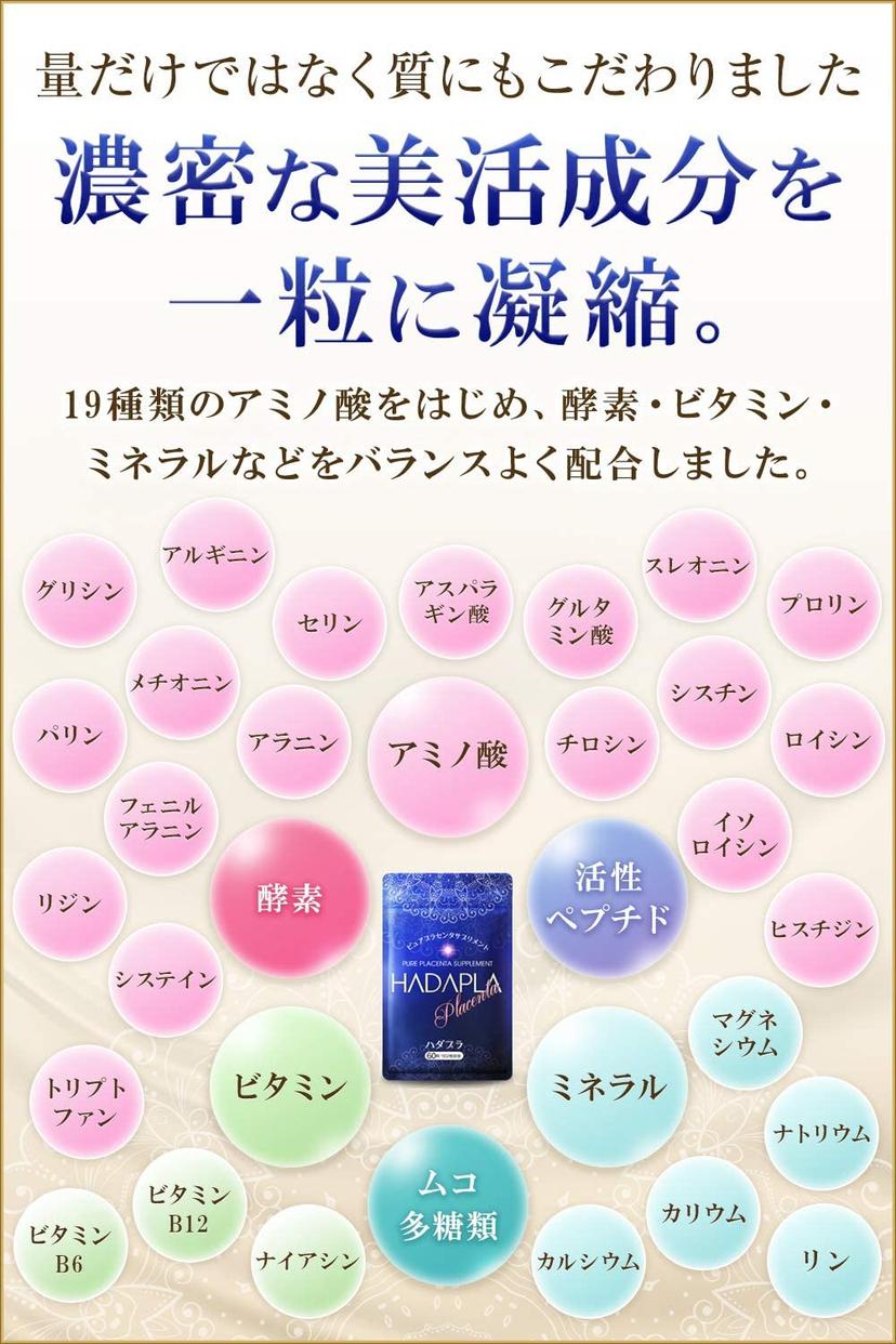 MONO CORP.(モノコーポレーション) ハダプラの商品画像5