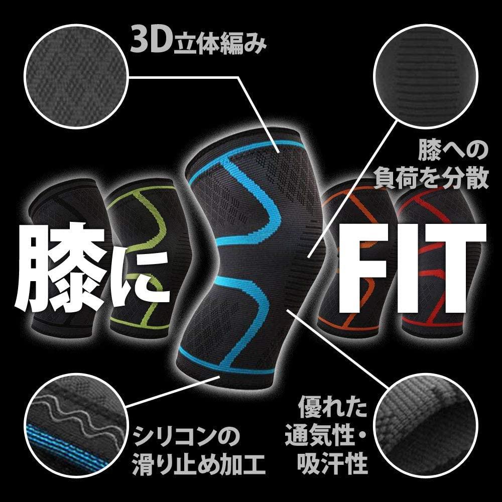 life_mart(ライフマート) 膝サポーター 2枚組の商品画像3