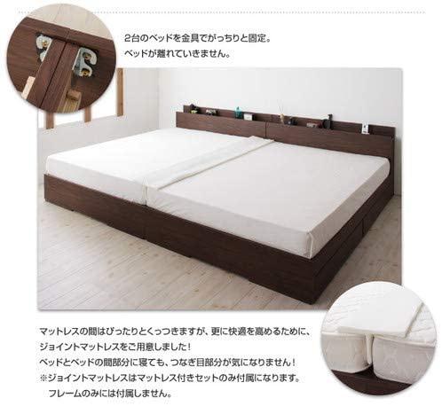 e-バザール(イーバザール) 収納付き 連結ベッド セドリックの商品画像4