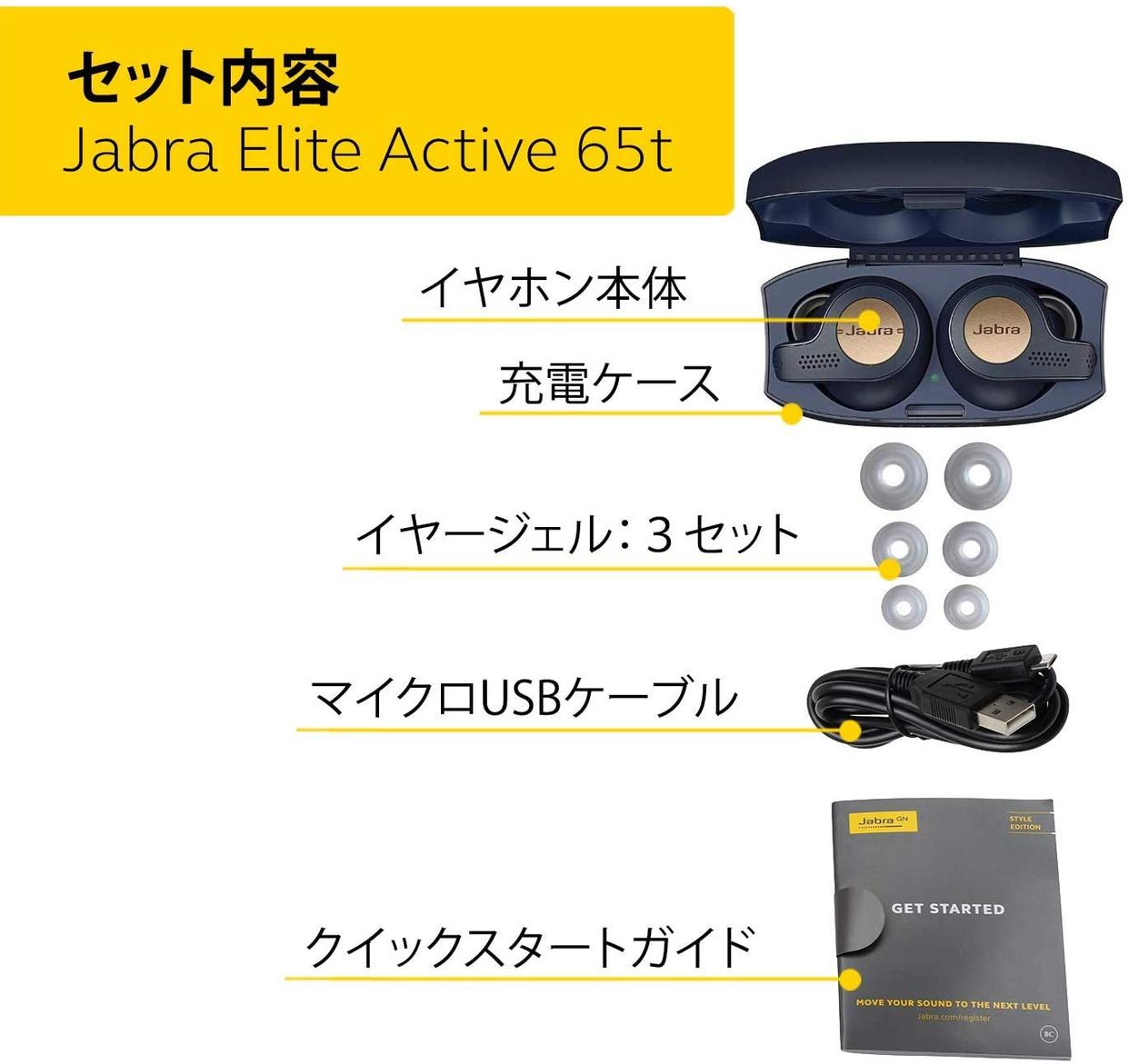 Jabra(ジャブラ) Elite Active 65t 100-99010000-40-Aの商品画像8
