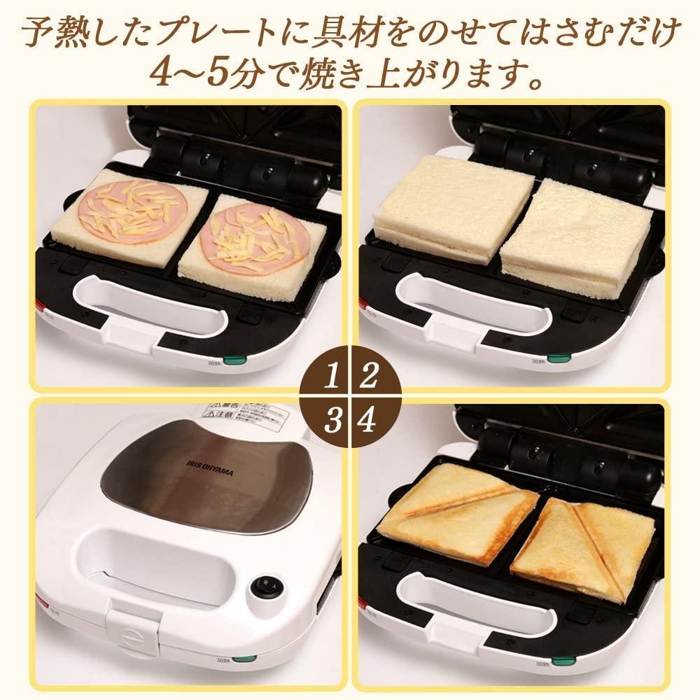 IRIS OHYAMA(アイリスオーヤマ) マルチサンドメーカー IMS-703P-W ホワイトの商品画像4