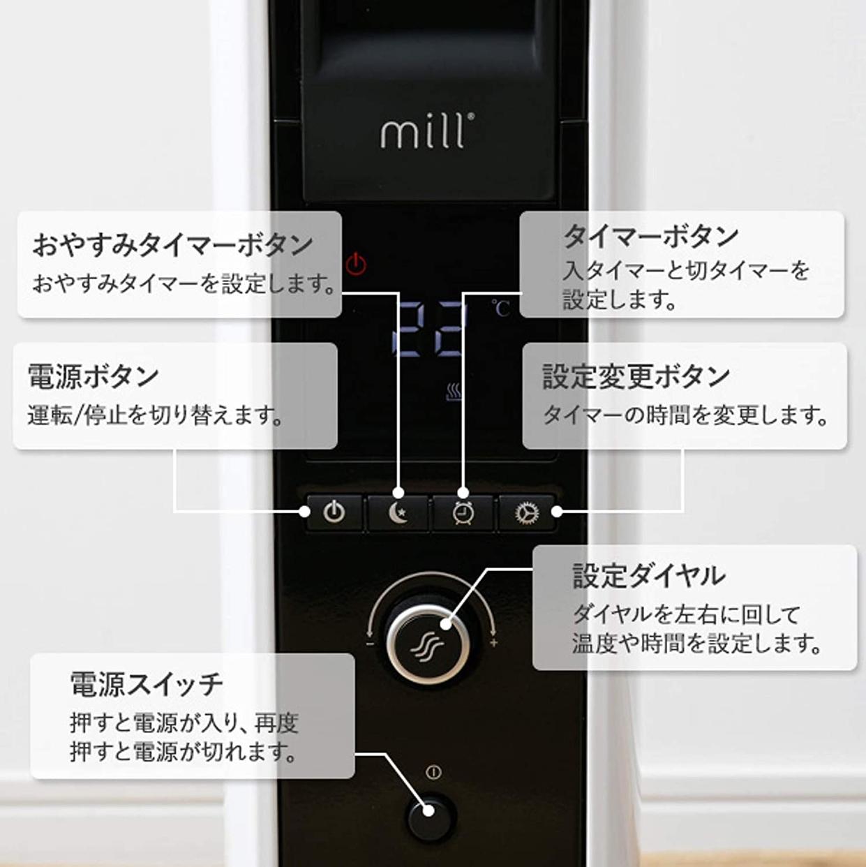 山善(YAMAZEN) Mill オイルヒーター YAB-H1200TIMの商品画像5