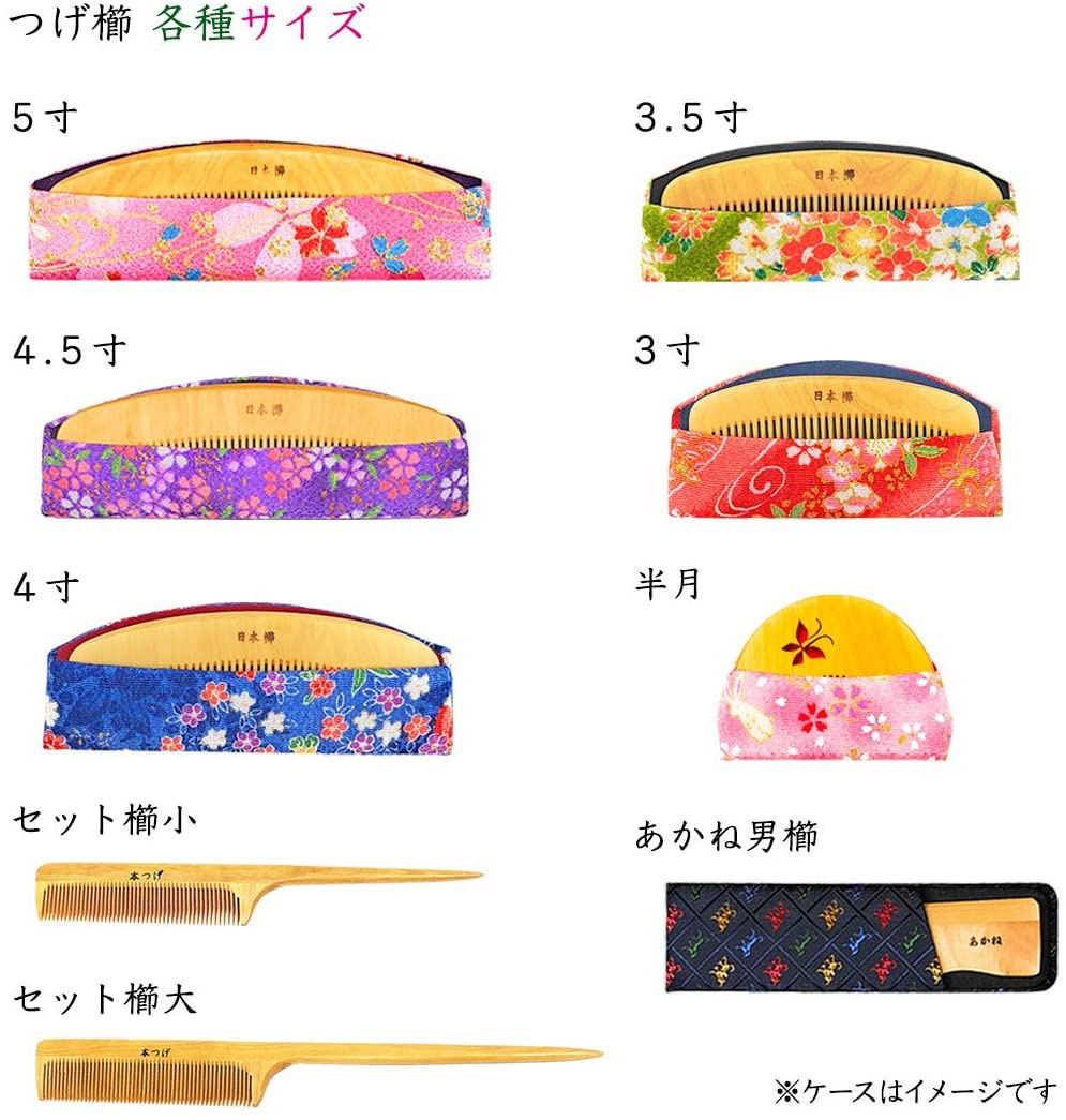 prizeJAPAN(プライズジャパン) 国産 本つげ櫛 4.5寸の商品画像7
