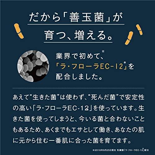 鈴木ハーブ研究所 乳酸菌ローションの商品画像5