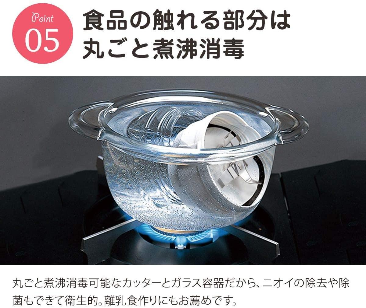 岩谷産業(いわたに)サイレントミルサー IFM-S30Gの商品画像7