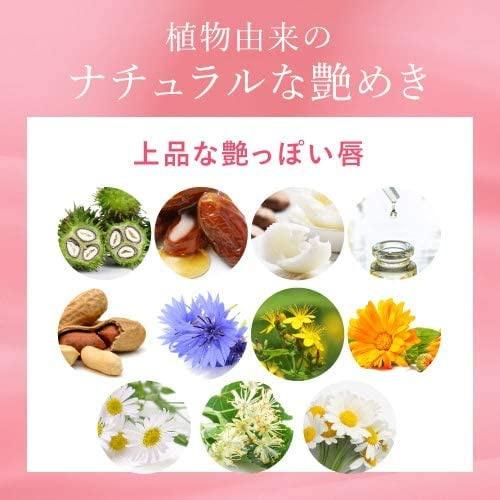 pluskirei(プラスキレイ) ピンクリップの商品画像7