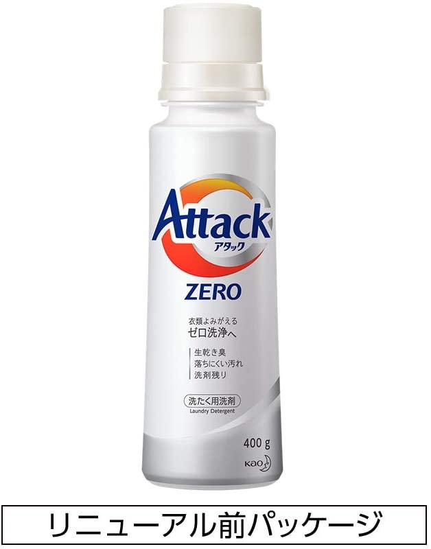 Attack(アタック) アタック ZEROの商品画像8