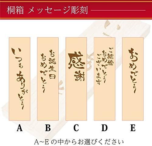 ノースマート 名入れ 夫婦箸 銀桜花 青/赤/緑/金/紫の商品画像6