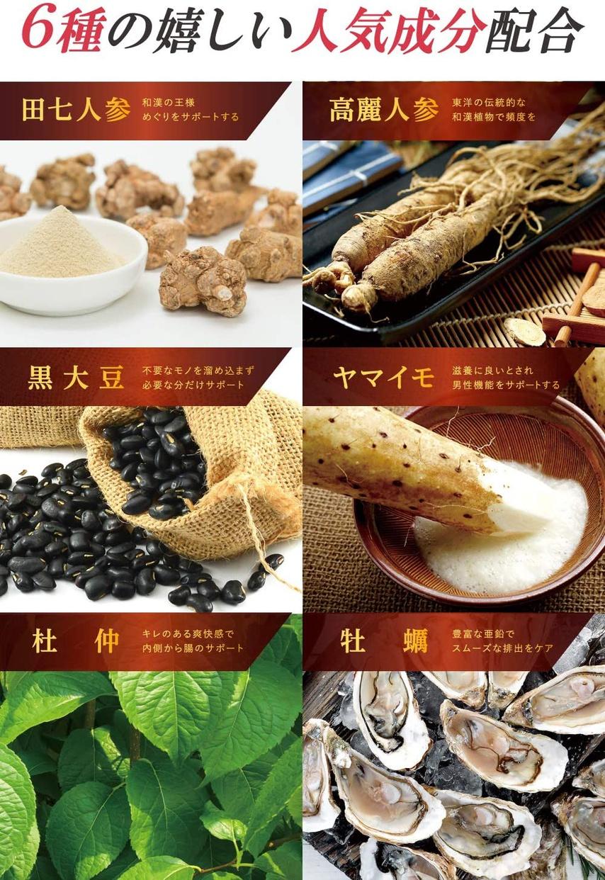 和漢の森 贅沢ノコギリヤシ420の商品画像6