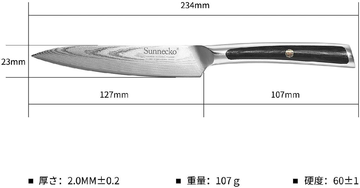 Sunnecko(サンネッコ) ペティナイフの商品画像3