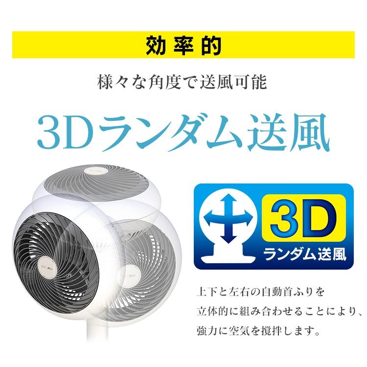 IRIS OHYAMA(アイリスオーヤマ) サーキュレーター扇風機 KSF-DC151Tの商品画像8