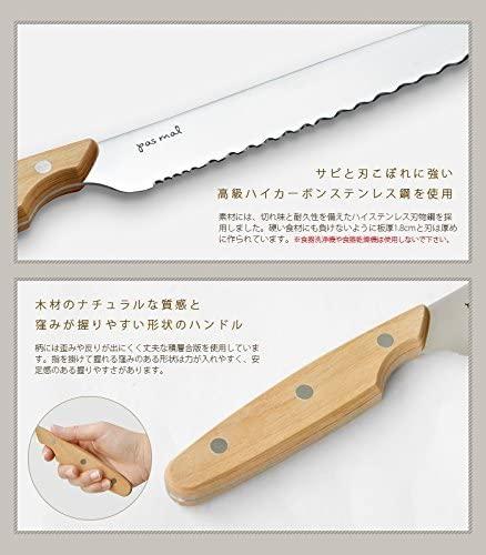 貝印(かいじるし)ブレッドナイフ pas mal WAVECUT (パン切り包丁) AB5630-naire シルバーの商品画像5