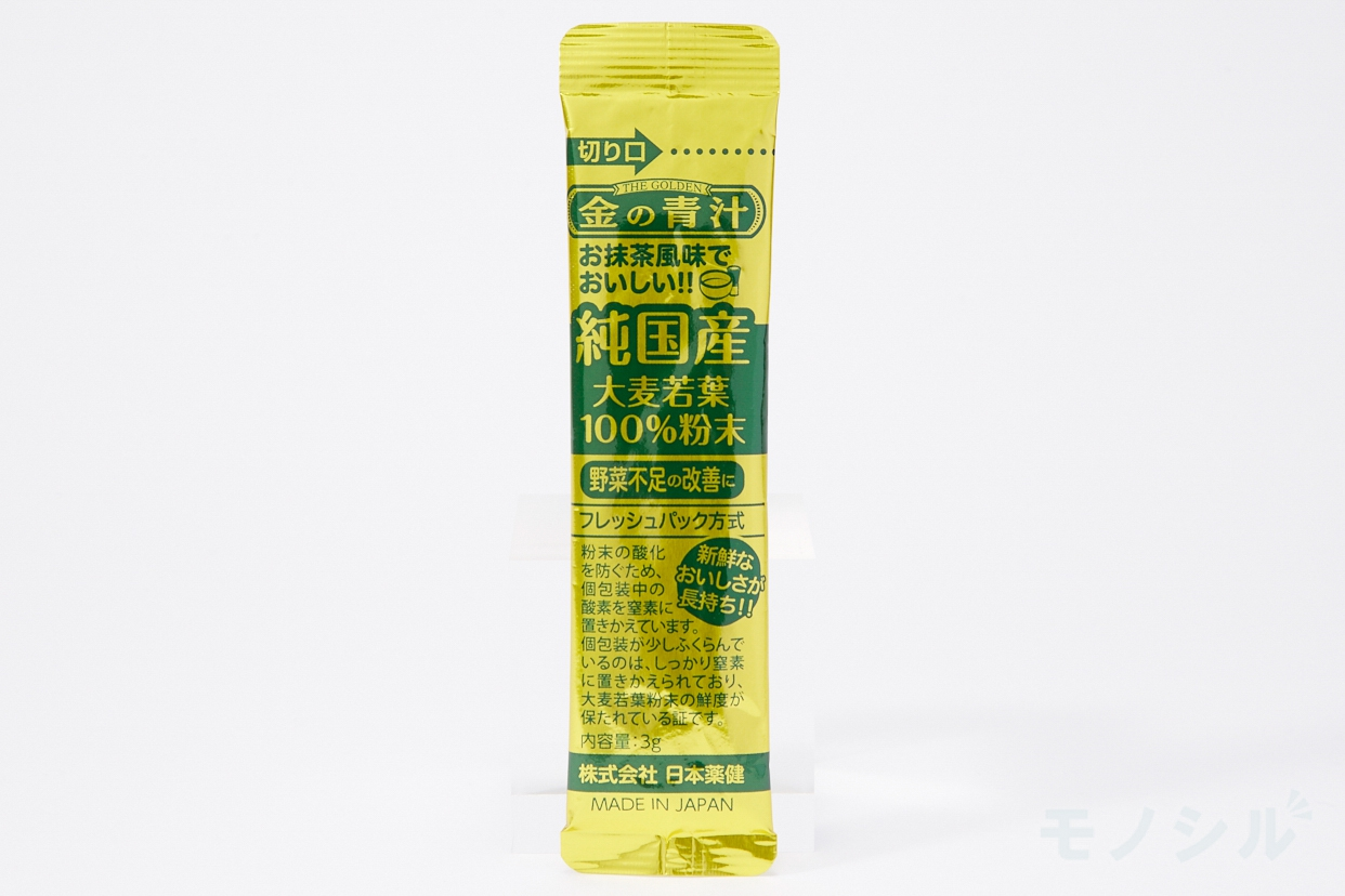 日本薬健 金の青汁 純国産大麦若葉100%粉末の個包装のパッケージ