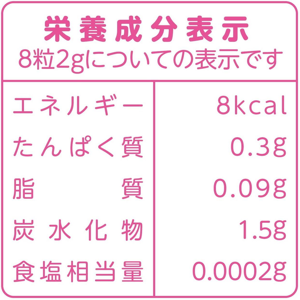 山本漢方製薬 うるるんハトムギ粒の商品画像7