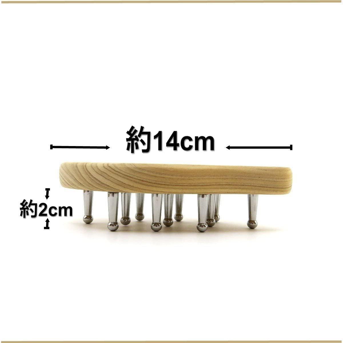 無痕刮莎(ムコンカッサ)かっさ 無痕かっさ板 S型 手づかみタイプの商品画像4