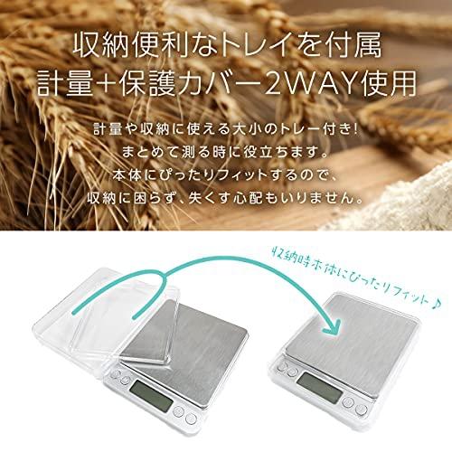 万通商事 TOKAIZ デジタルスケール TDS-001の商品画像7