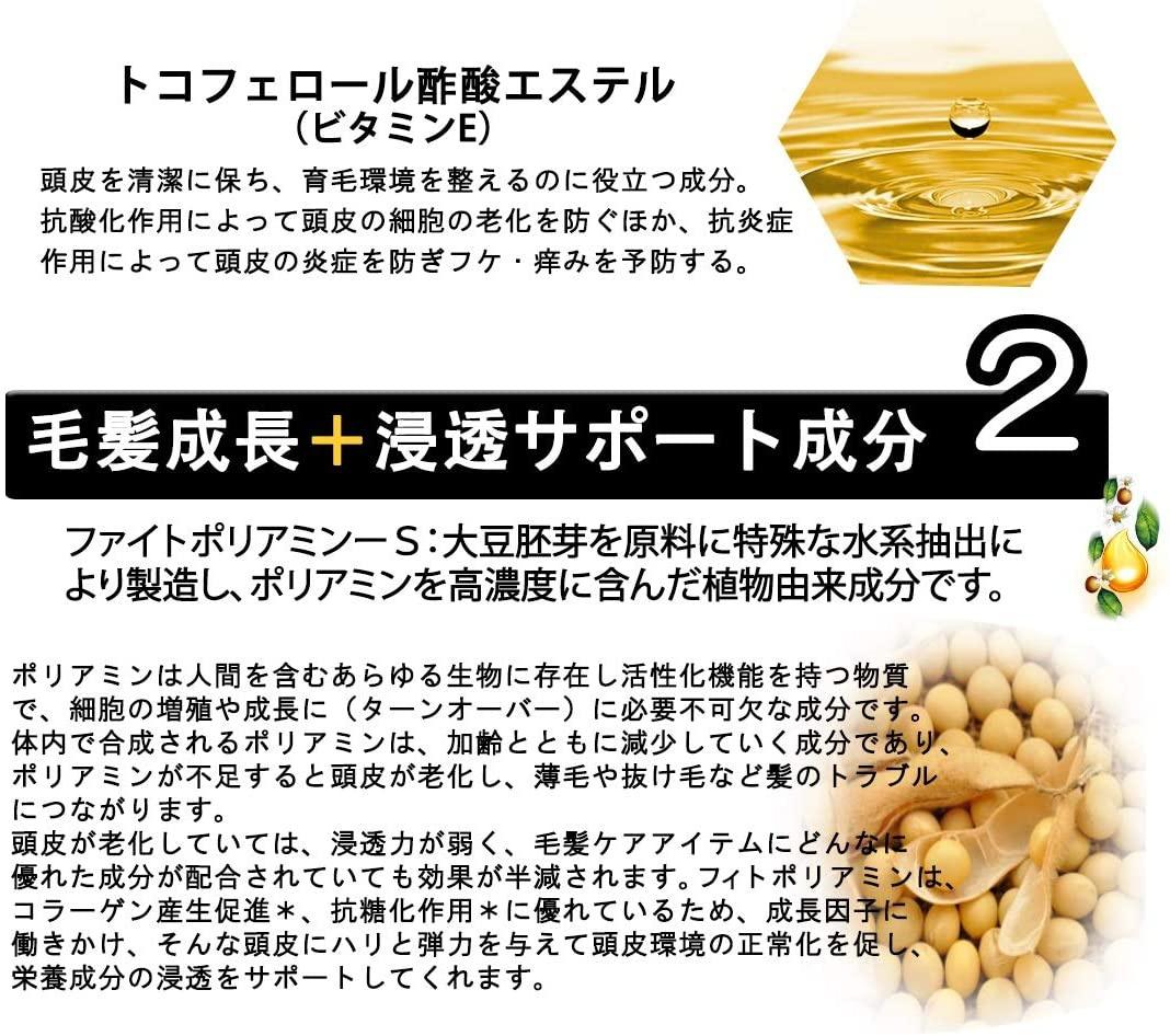 SPRING(スプリング) 薬用 育毛 エッセンスの商品画像6