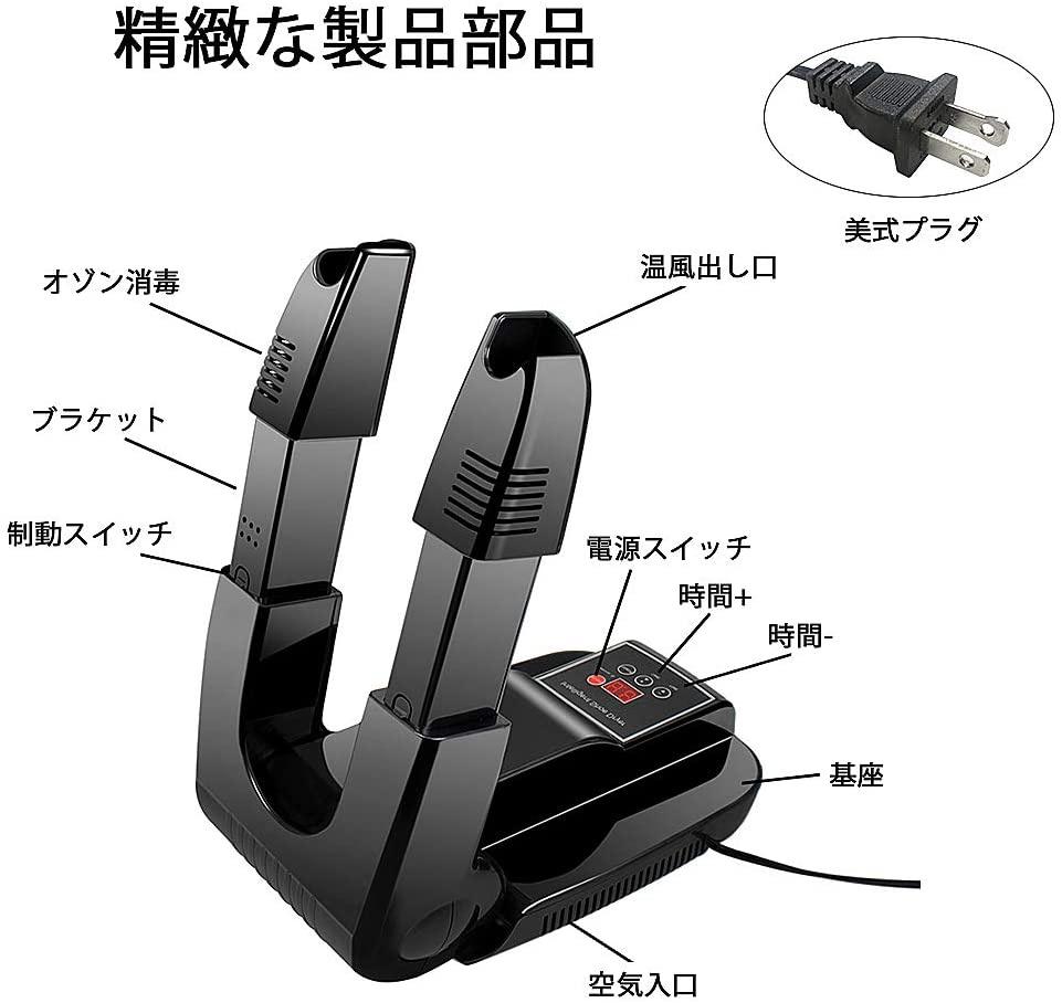 OWUDE シューズドライヤーの商品画像2