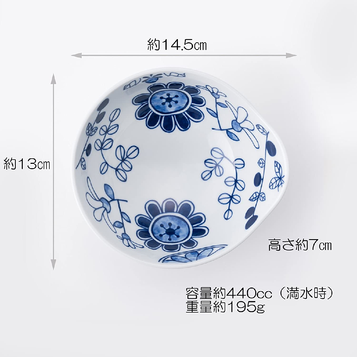 CtoC JAPAN(シートゥーシー ジャパン) 少し大きめの 持ち手つき 小鉢の商品画像2