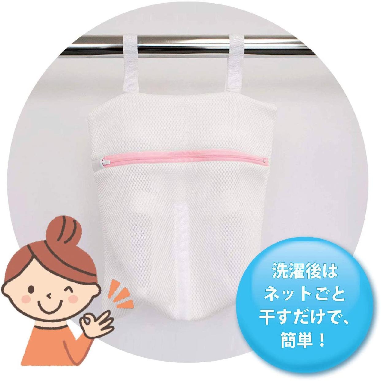 小久保工業所(KOKUBO) 上履き洗ってネットの商品画像4