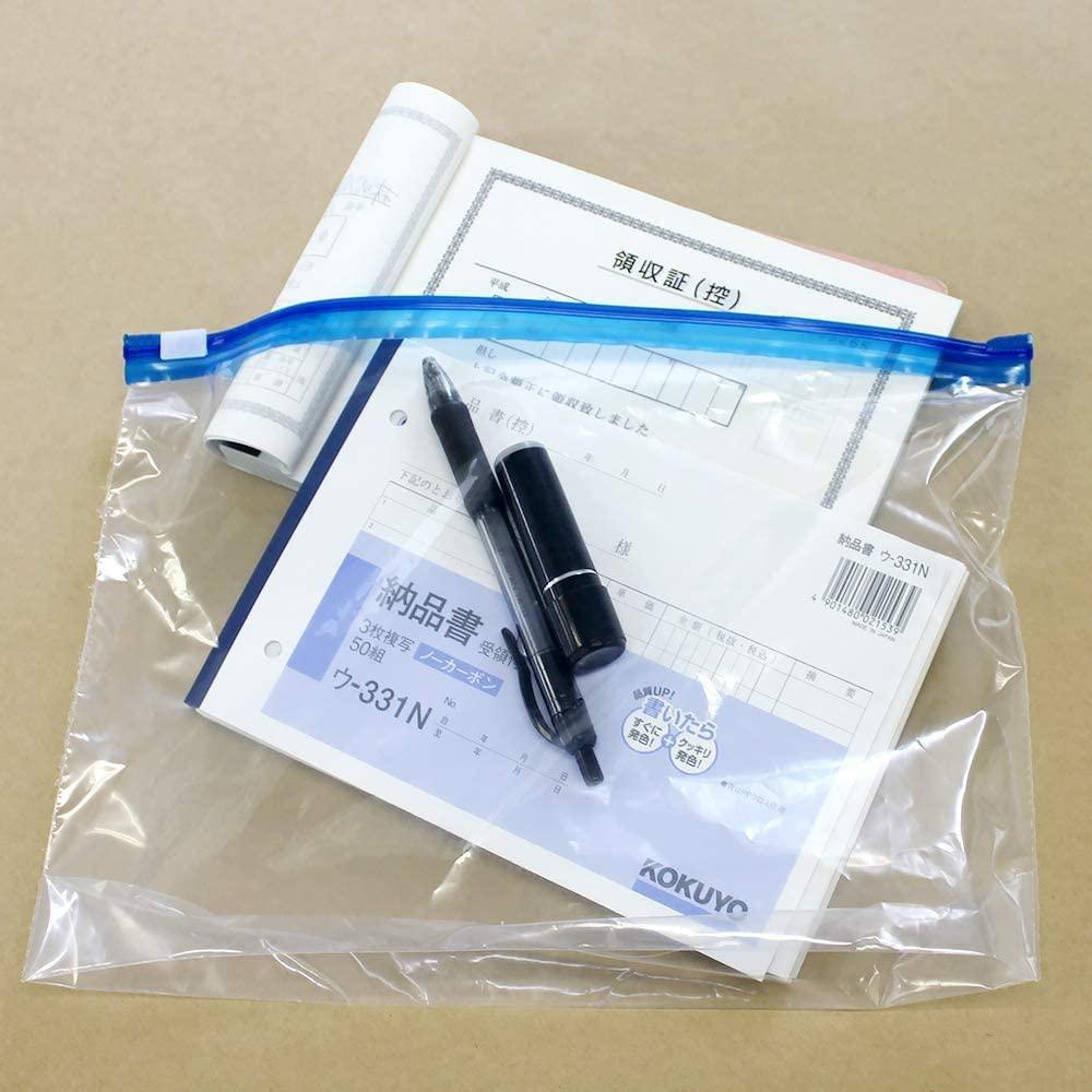 マルマルジップ スライダーワイド B5サイズの商品画像3