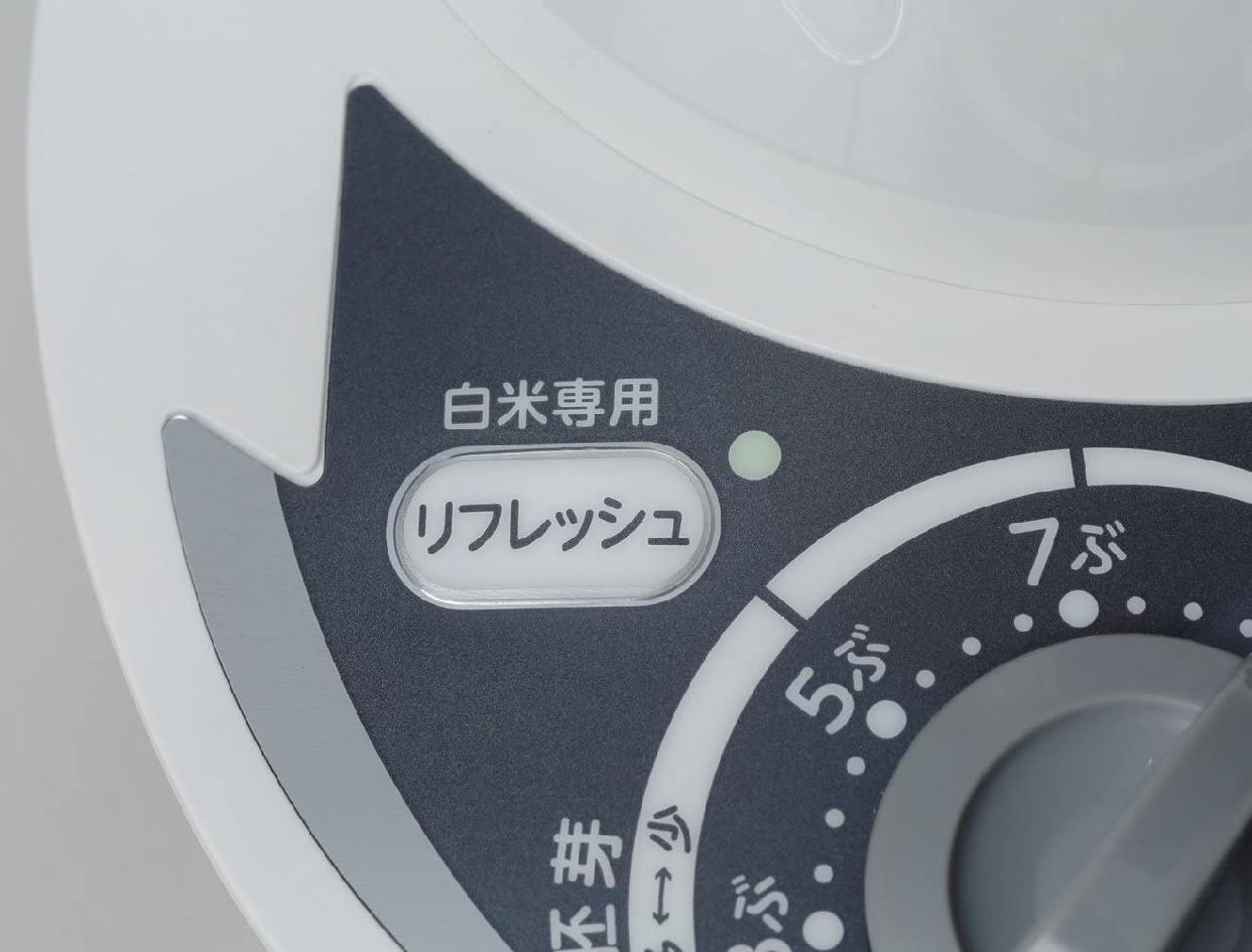 エムケー小型精米機(COPON)  SMH-200W ライスホワイトの商品画像4