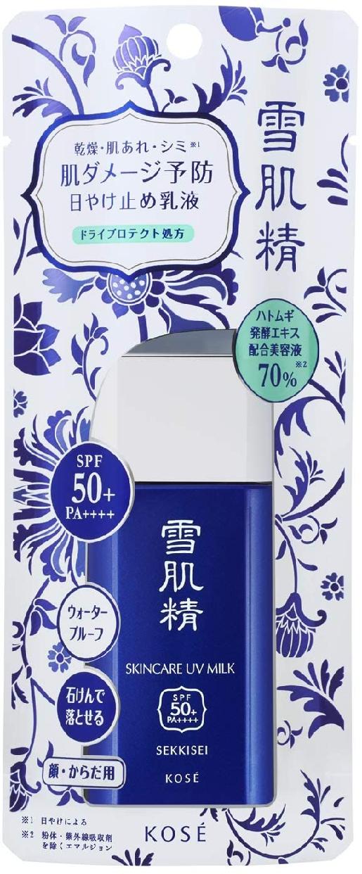 雪肌精(せっきせい)スキンケア UV ミルクの商品画像2
