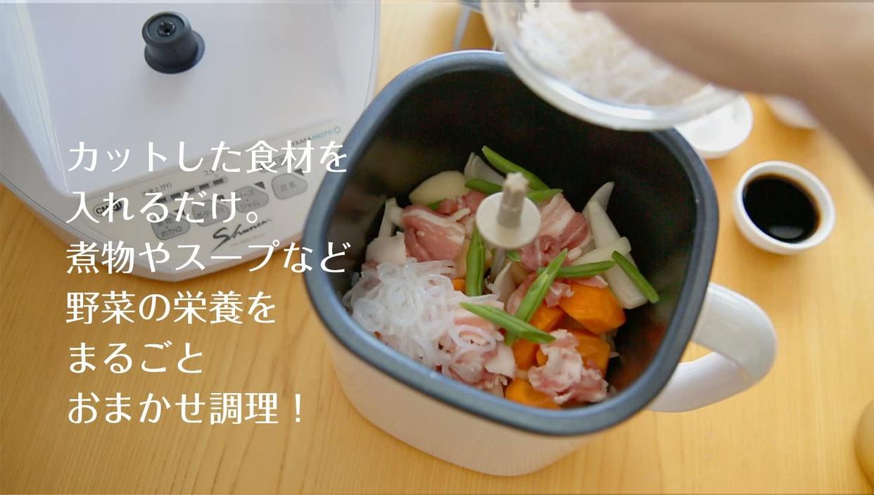 山本電気(YAMAMOTO) クックマスター Shunsai 旬彩 CM61Wの商品画像4