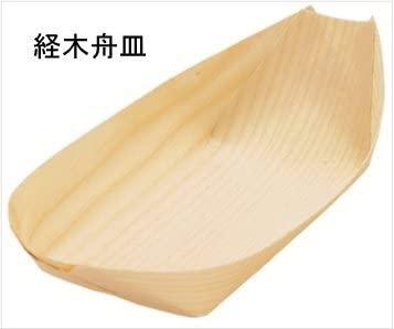 HRS(エイチアールエス) 経木舟皿7寸 木舟7寸(50枚入り)の商品画像3