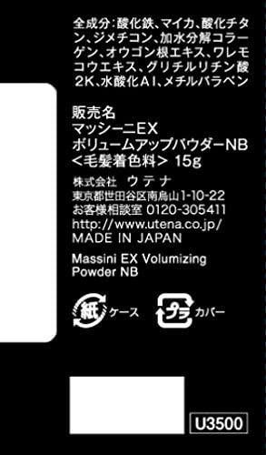 massini(マッシーニ) EX ボリュームアップパウダーの商品画像4