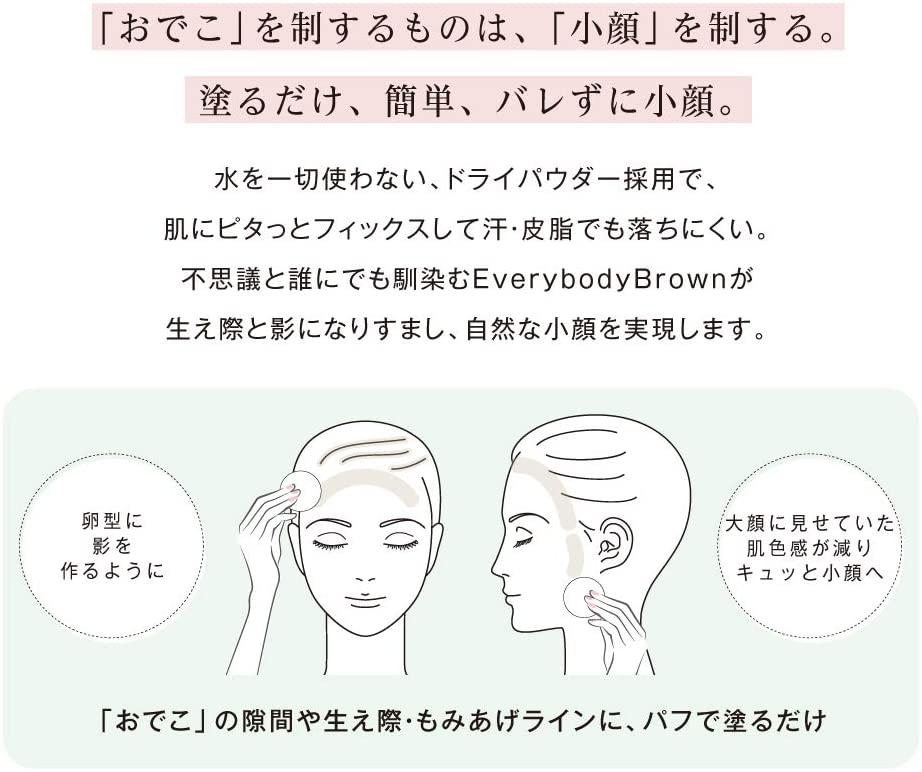 Fujiko(フジコ)dekoシャドウの商品画像6