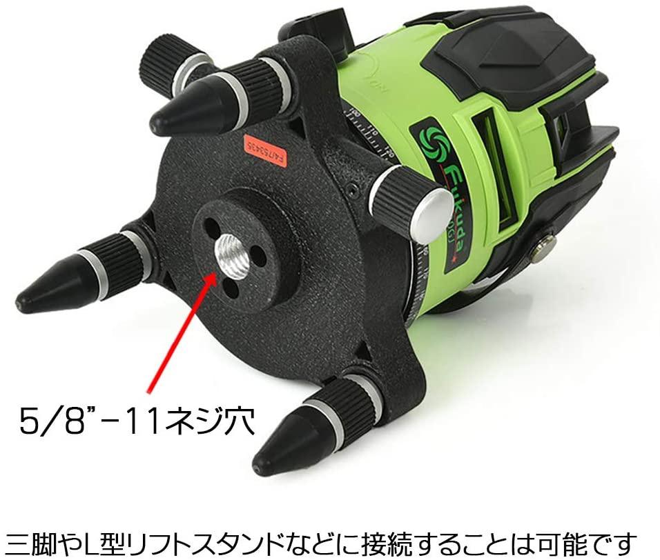 FUKUDA(フクダ) 5ライン グリーンレーザー墨出し器 EK-400GJの商品画像8