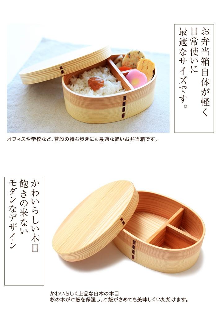 みよし漆器本舗(MIYOSHI SHIKKI HONPO) 曲げわっぱ お弁当箱 高背小判 700ml MW-6の商品画像4