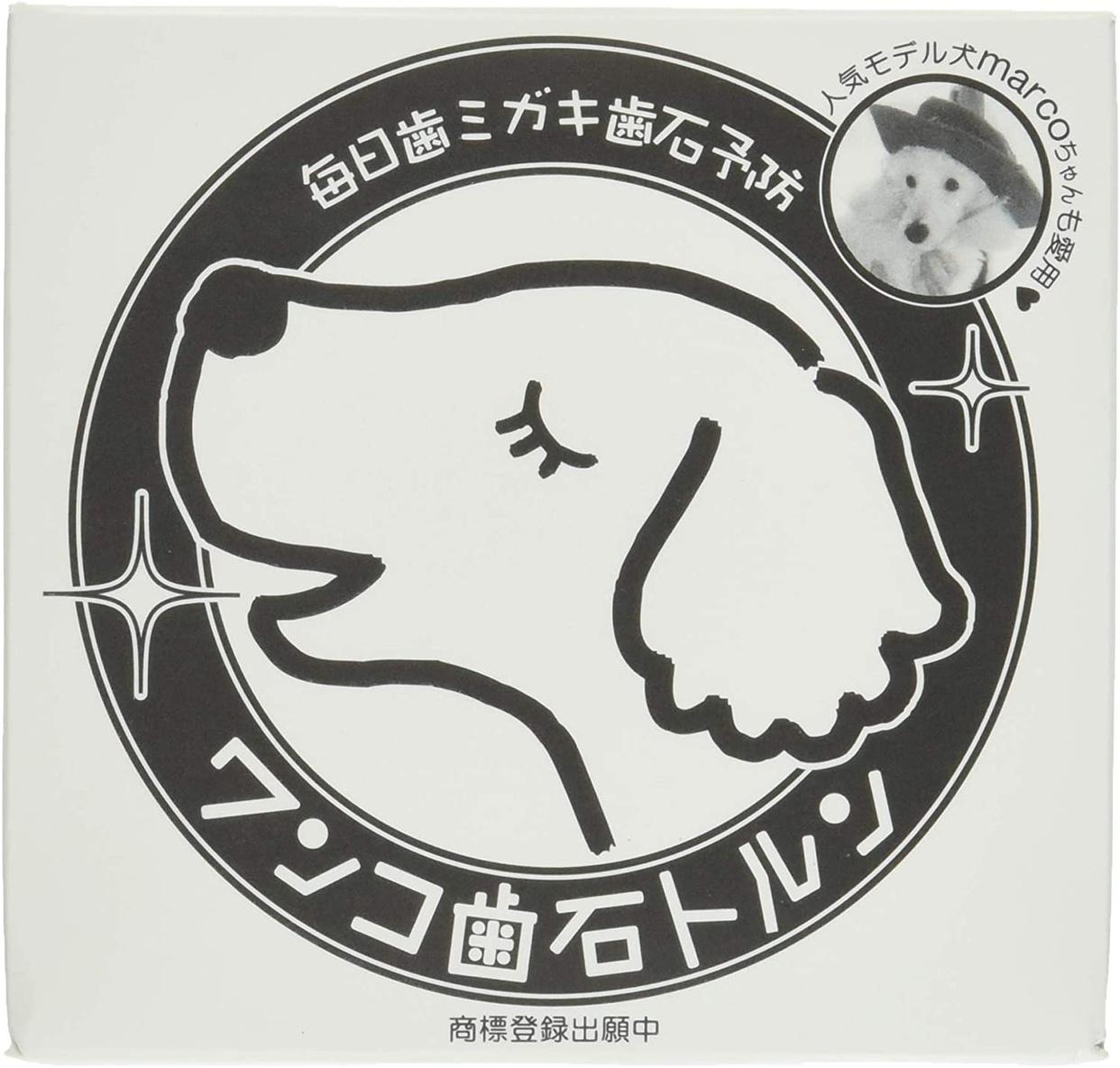 ふしみ和紙アート研究所 ワンコ歯石トルンの商品画像