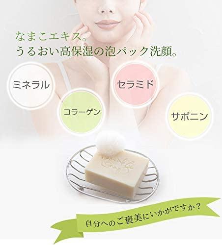 手づくり石けんの店ツクツク 京都産 なまこのせっけんの商品画像3