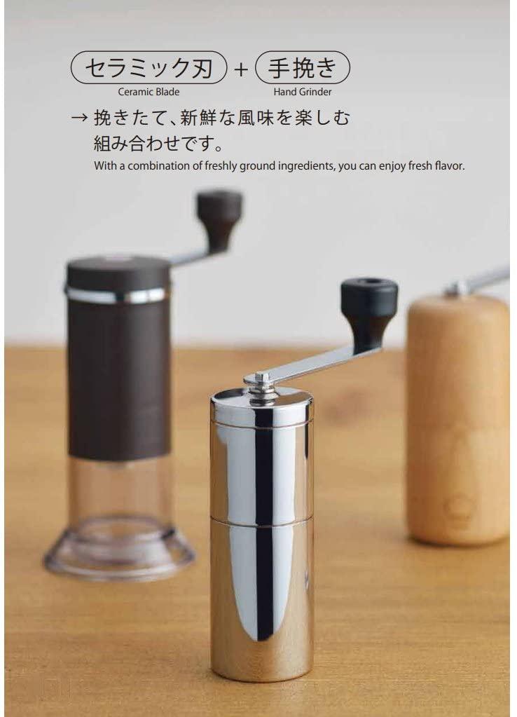 川﨑合成樹脂(KAWASAKI PLASTICS) MILLUセラミックお茶ミル MI-001の商品画像8