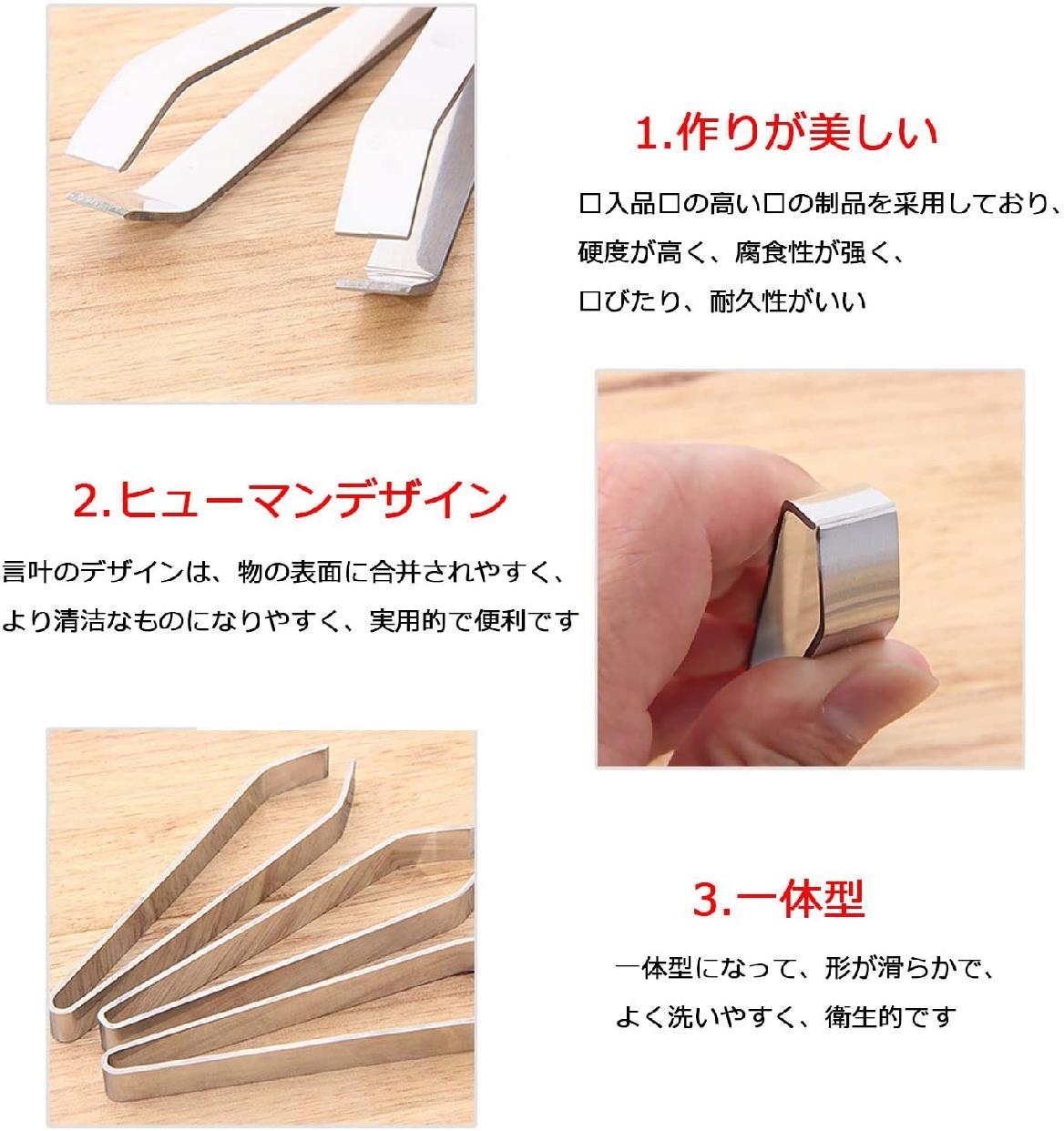 JOPINK(ジョピンク) 魚の骨抜きの商品画像3