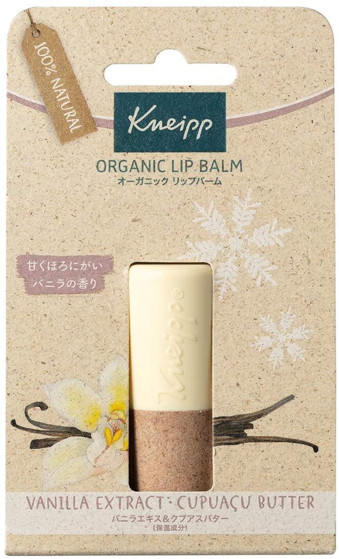 Kneipp(クナイプ) オーガニック リップバームの商品画像