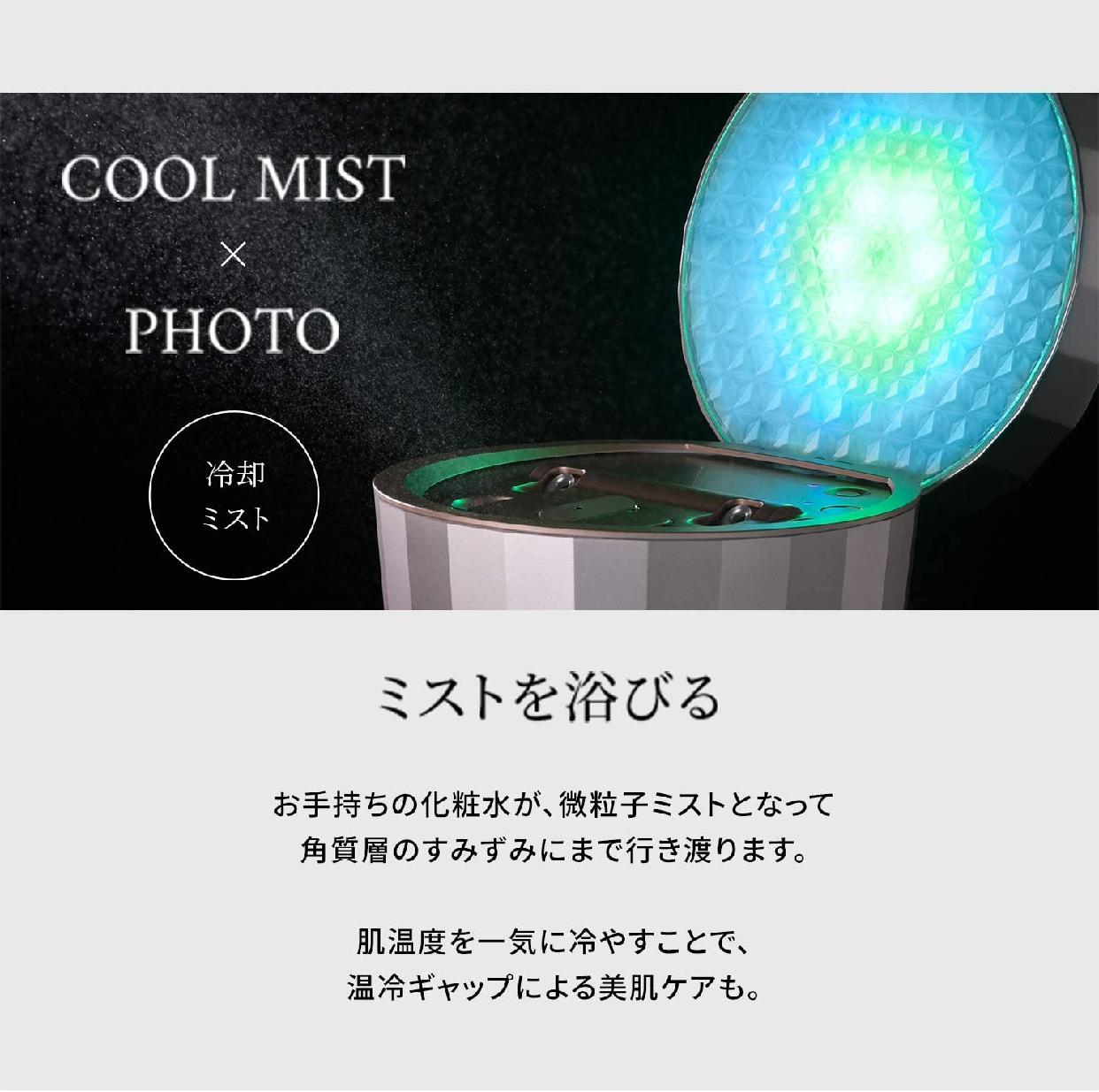 YA-MAN(ヤーマン) フォトスチーマーの商品画像6
