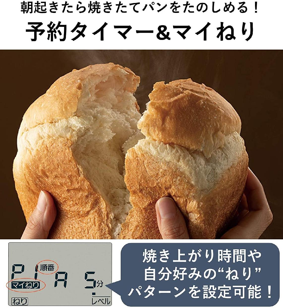 Panasonic(パナソニック)ホームベーカリー SD-MDX102の商品画像7