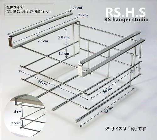 RS Hanger Studio(アールエスハンガースタジオ)吊り下げラック まな板ホルダー フキン掛けの商品画像3