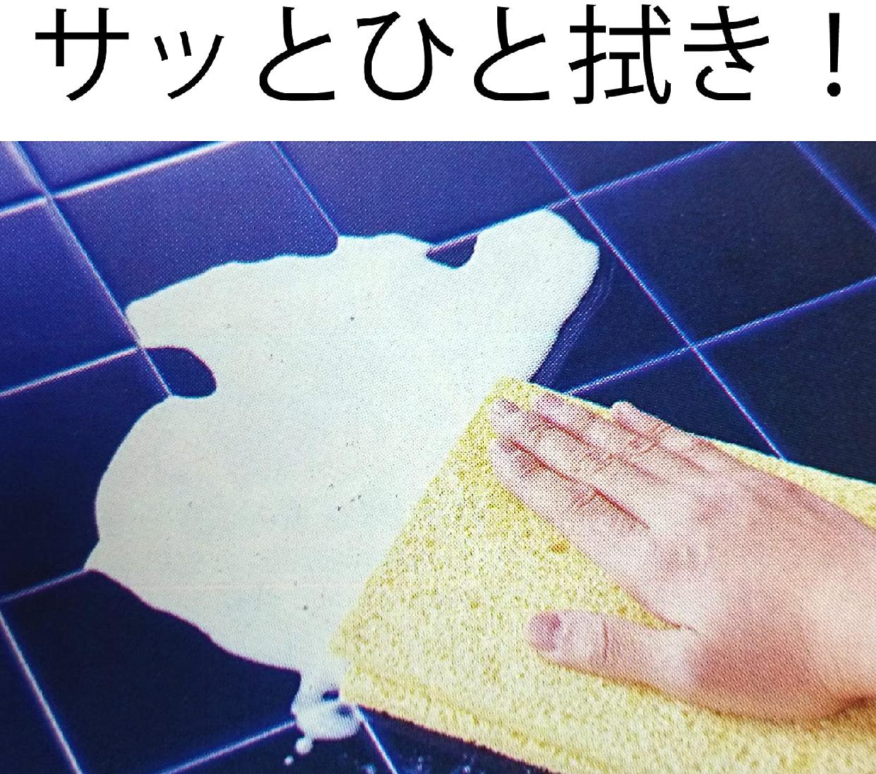 日本インソール工業 セルロース スポンジ 水切りマット 大判の商品画像6