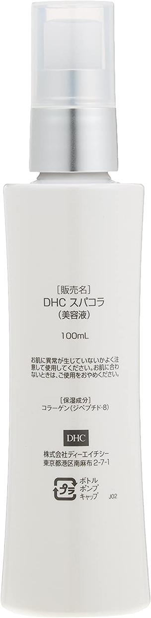 DHC(ディーエイチシー) スーパーコラーゲンの商品画像4