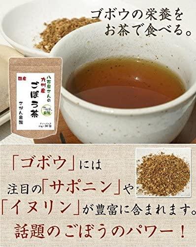 健康茶さがん農園 八百屋さんの九州産ごぼう茶の商品画像3